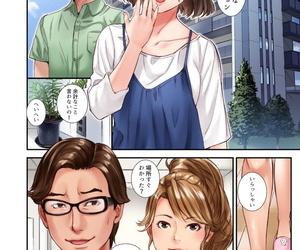 Sisei Tokei Yuujin no Otto to no Furin Sex ~Otto ni Kakurete Karamiai- Nando mo Zecchou o Kasaneru Tsuma 1-2