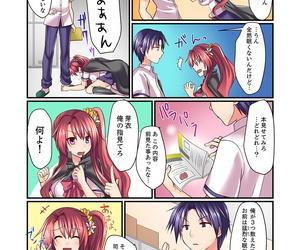 Masaya Ichika Danjo 2-ri ga Hako no Naka. Mitchaku shite tara- Mou Sex! ? Kanzenban - part 2