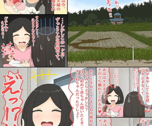 Shinshi ZaibatsuThe bankruptcy of a company - part 3
