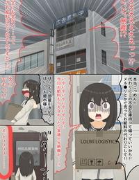 Shinshi ZaibatsuThe bankruptcy of a company