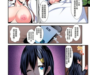 Suishin Tenra Irekawatte Dotabata Ecchi! ~Aya-nee no Binkan na Karada ni Ore wa Taerarenai 5 Chinese 爱弹幕汉化组