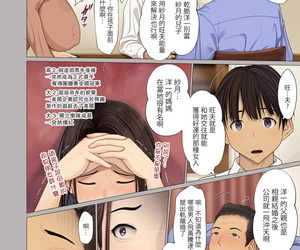Emori Uki Juken musuko to ageman haha Funny man Kuriberon DUMA 2021-01 Vol. 24 Chinese 路过的骑士汉化组