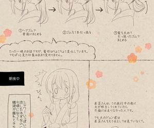 Sorairo Nyannyan Katase Aoko Yokkyuu Fuman na Hitozuma ga Furin Sex ni Oboreru Yoru English desudesu - part 3
