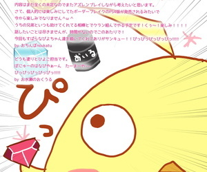 Ukatsu de wa Nai noukatu- Minase Kuru Azuren Swimsuit Azur Have in mind English LunaticSeibah Digital