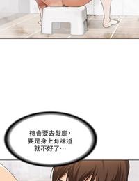 週六 嫌疑犯H & 金Zetta 新作 寄宿日記 1-8 官方中文(連載中) 強烈推薦!!! - part 2
