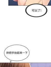 週六 嫌疑犯H & 金Zetta 新作 寄宿日記 1-8 官方中文(連載中) 強烈推薦!!!