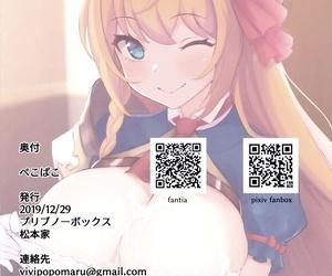 C97 Pribnow Zero Matsumotoke Pekopako Princess Connect! Re:Dive Spanish Rakuen Translations