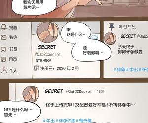 laliberte SECRET-K Chinese 新桥月白日语社 - accouterment 2