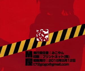 C94 M-ya mikoyan WINNER WINNER W♂ENER DINNER Fate/Grand Order Russian