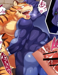 A muscular tiger cuntboy by urakata5x - part 4
