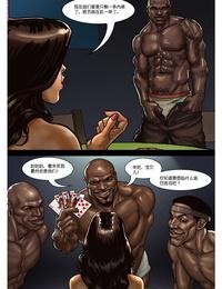Yair The Poker Game 2chinese人形自走便器大好联合