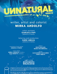 Unnatural - 反自然 - Issue 12