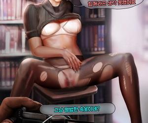 Firolian Mercys Abet Audition KoreanDDaDak - part 2
