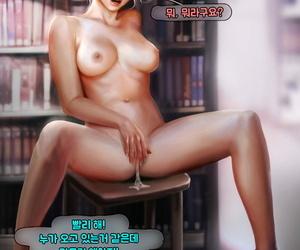 Firolian Mercys Temporarily inactive Audition KoreanDDaDak - part 5