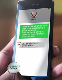 Firolian Mercys Second Audition KoreanDDaDak