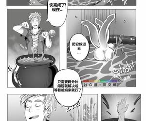 Jasdavi – Keep it Clean!(Chinese)