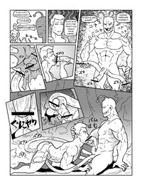 Yag World All Comics English - part 4
