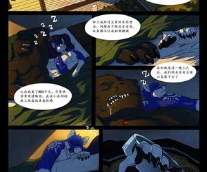 Sonic Fox Baneful & Blue Chinese Tvirus维罗尼卡汉化