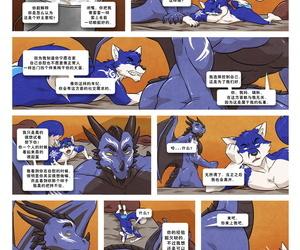 Sonic Fox Black & Erotic 2 Chinese Tvirus日曜日漢化