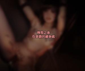 Firolian D.Va - Secret be advisable for Junkertown Chinese【逆天漢化組】