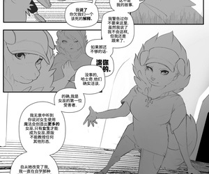 breaking and entering Chapter 2 - 擅闯民宅 第2章 - part 2