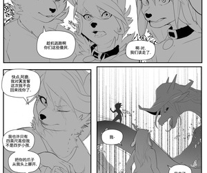 breaking and entering Chapter 2 - 擅闯民宅 第2章 - part 3