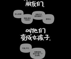 breaking and entering Chapter 2 - 擅闯民宅 第2章