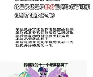 Royal Prank War Portals (xyzf个人汉化)