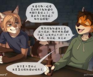 Iskra Eugens Reward Chinese