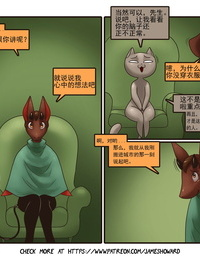 James Howard Vore Story Ch. 1 - The Watermelon Chinese 简体