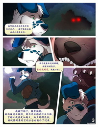 Redrusker Alone in the Woods Chinese 果子猫个人汉化