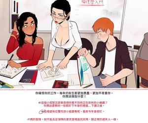 InCase Morals 101 倫理學入門 Chinese