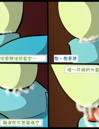 Flash_Draw Boring Days 無聊的一天 chinese - part 3
