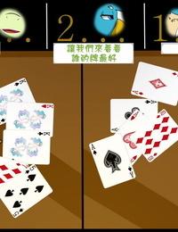 Flash_Draw Boring Days 無聊的一天 chinese
