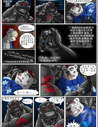 Rubberbuns FROSTBITE Chinese - part 3