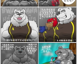 Rubberbuns FROSTBITE Chinese