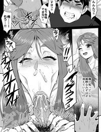 Tere-ya na Kanojo wa Fera no Tensai!?