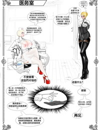 pandatoy私房课(K记翻译) - part 2
