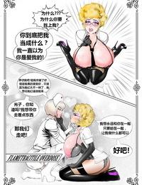 pandatoy私房课(K记翻译)