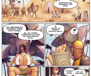 DevilHS Tales of Farah - In the Shadow of Anubis RUS clop1998