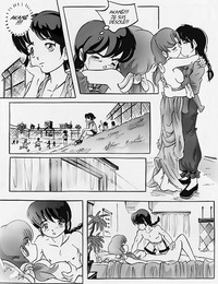 Passage The Final Choice Ranma 1/2 French