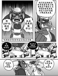 gabshiba Chacal el Chacal Chinese