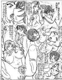 ニンフォ 母さん + オマケ / Nympho kaa-san + extras