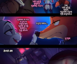 Doxy Beloved Sting Zootopia Korean