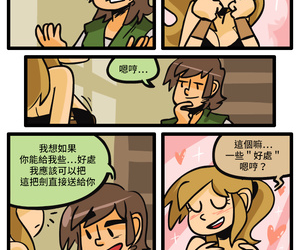 Radio Service With A Smile - 特別服務 Chinese