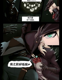Lady Maria of the Astral Cocktower