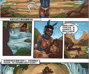 Kachima Boundy Hunter 6 - Dead End Chinese 大头翻译
