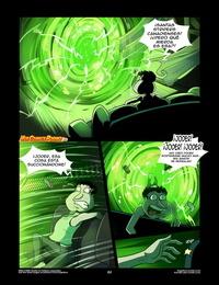 Quagmire Into The Multiverse