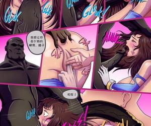Overwatch X: D.VAs humiliation