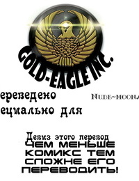 RealShadman Anal At Sea Bioshock Infinite Russian Gold-Eagle Inc